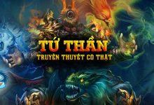 tuthan